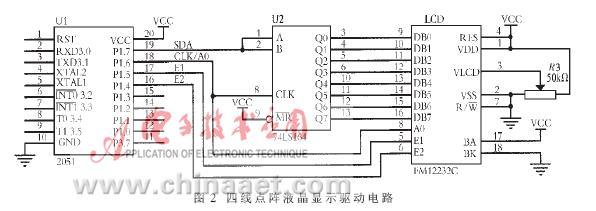 2 四线点阵液晶显示屏驱动电路        系统采用一片74ls164以串入