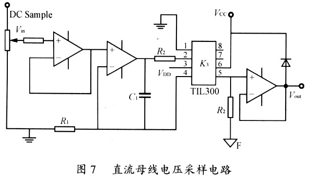 直流电压检测电路如图7所示