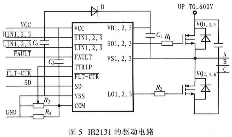 电机控制器驱动电路采用ir2131(见图5)