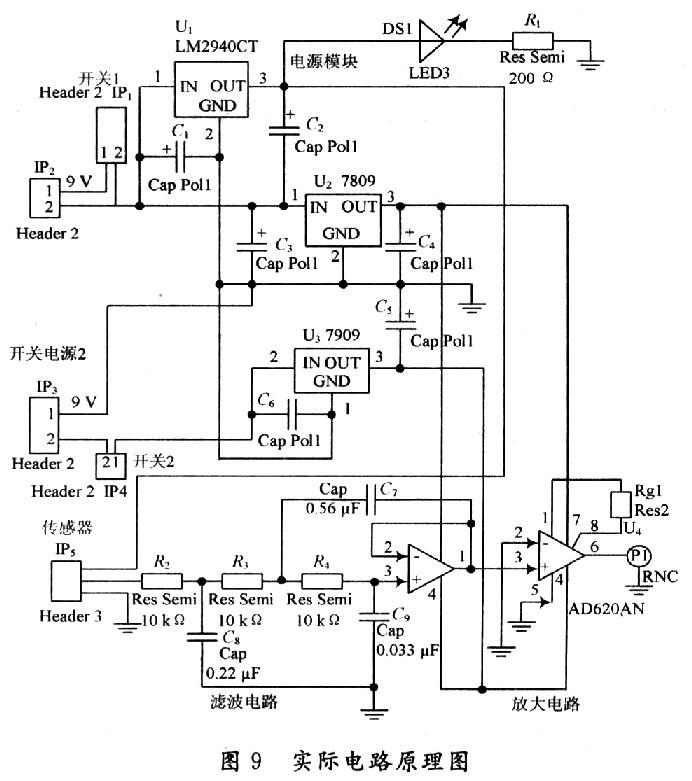 电路 电路图 电子 原理图 692_781