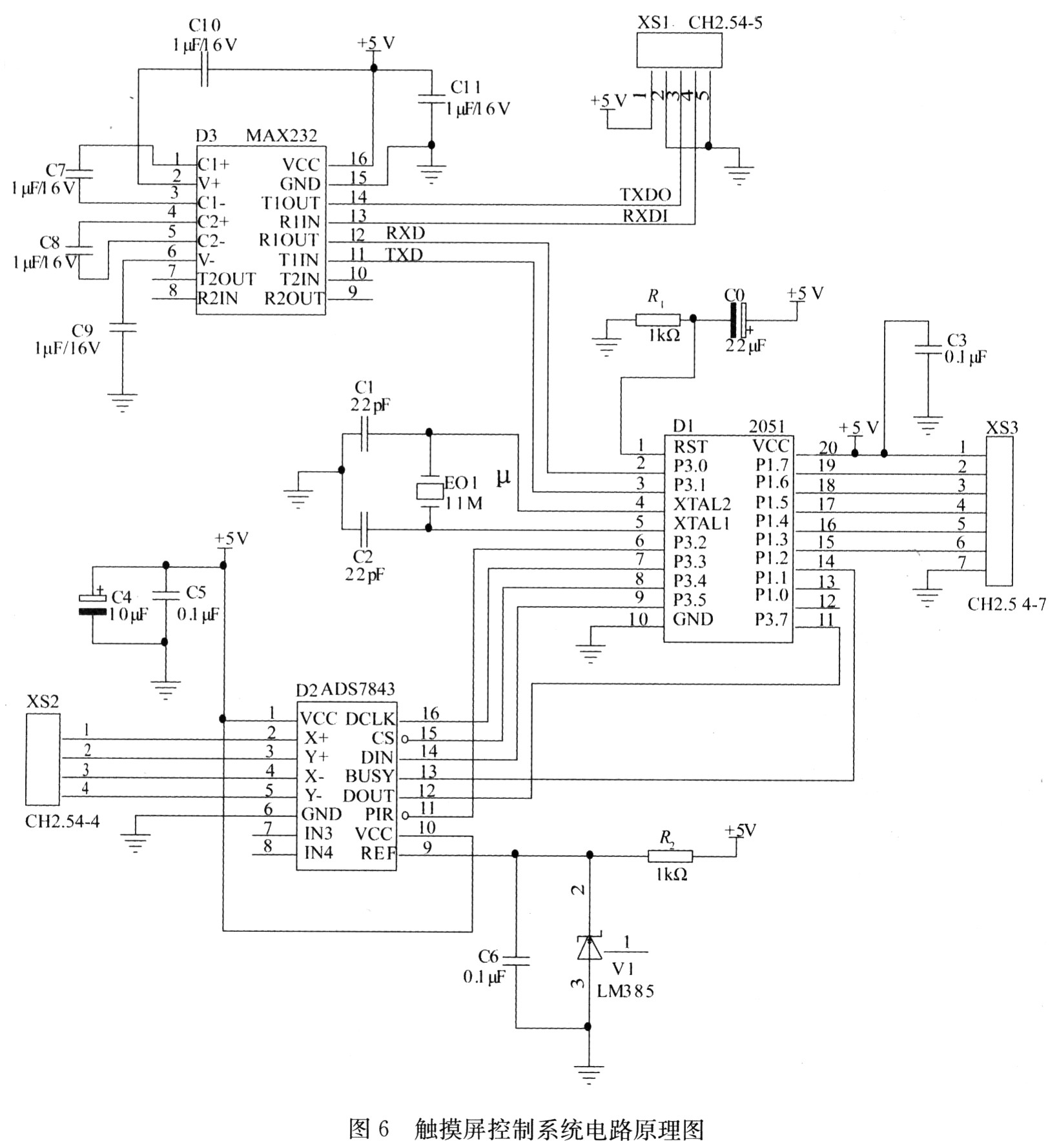 基于单片机at89c2051的触摸屏控制器设计方案        根据硬件电路