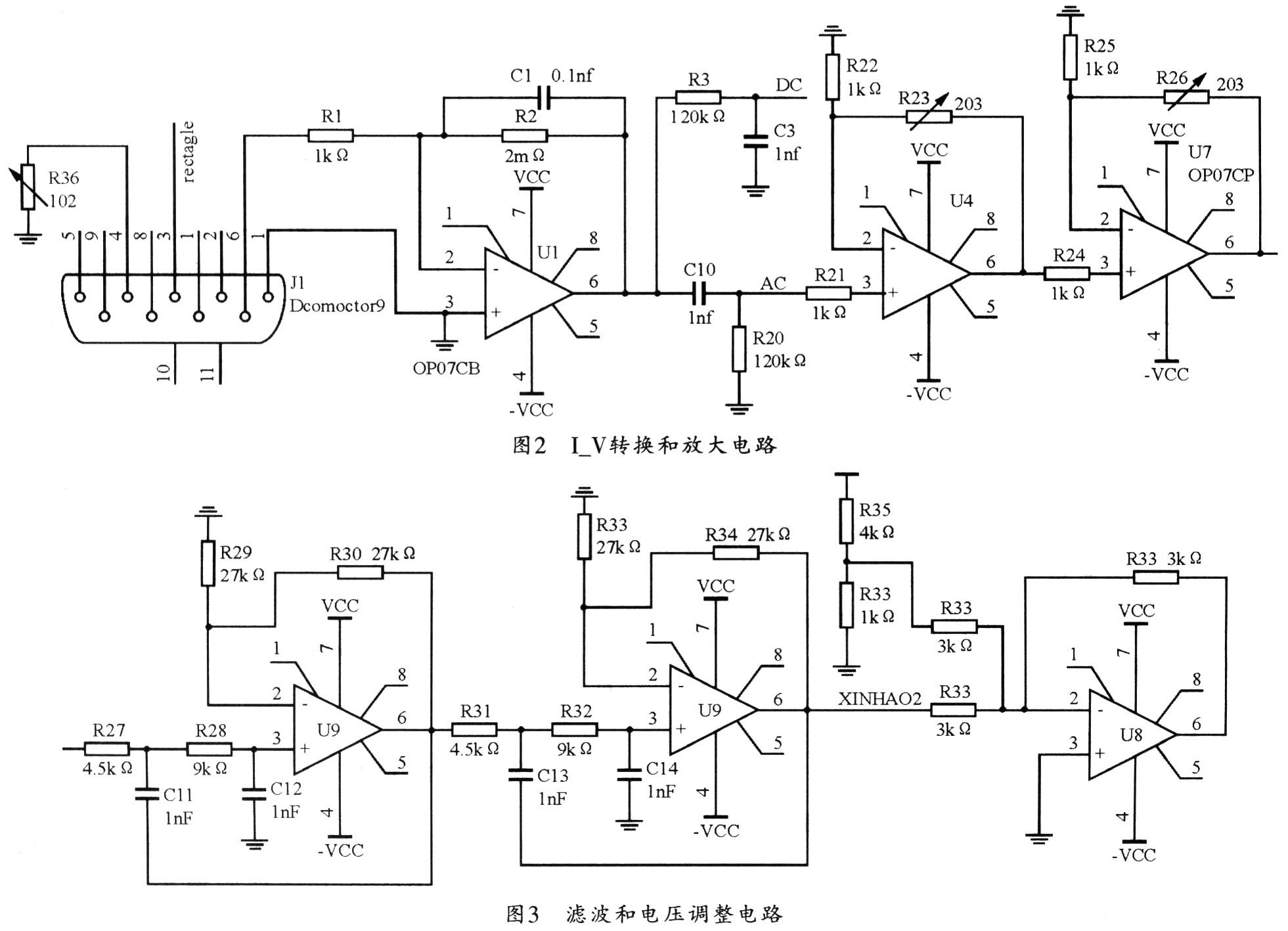 3.2 射频电路   nRF905射频芯片是Nordic公司采用VLSIShoctBurst技术开发的产品,能够提供高速的数据传输而不需要昂贵的高速MCU来进行数据处理/时钟覆盖。通过将与RF协议有关的高速信号处理放到芯片内,nRF905可提供给微控制器一个SPI接口,其速率由微控制器自己设定的接口速度决定。通过SPI接口进行编程配置,可以实现很低的电流消耗。在发射功率为-10 dBm时,发射电流为11 mA,接收电流为12.
