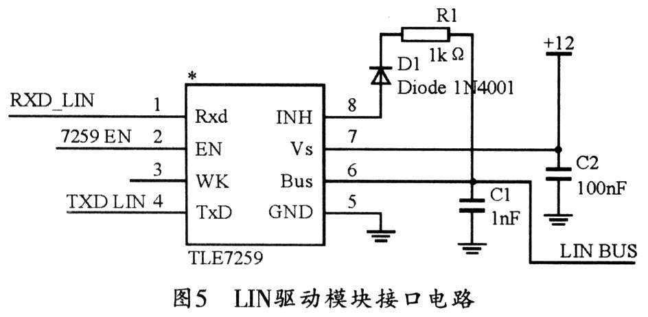 二极管与门基本电路图