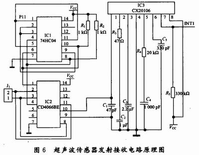 超声波传感器发射接收电路原理图如图6所示,单片机采用atm89s51