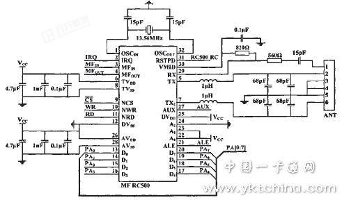 图2 rfid 射频读写器硬件电路原理图
