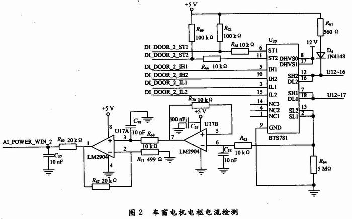 霍尔传感器在电动车窗防夹系统中的应用
