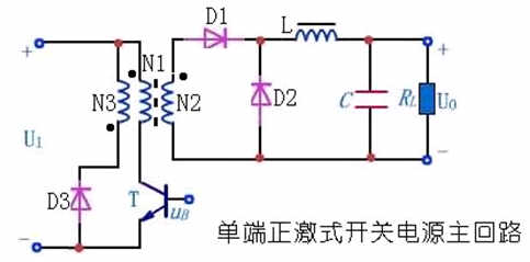 主回路 开关电源的分析图片