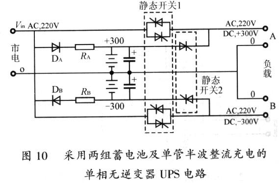 其中图lo是单相电路,图1l是三相电路,它们的工作原理和工作方式与图4