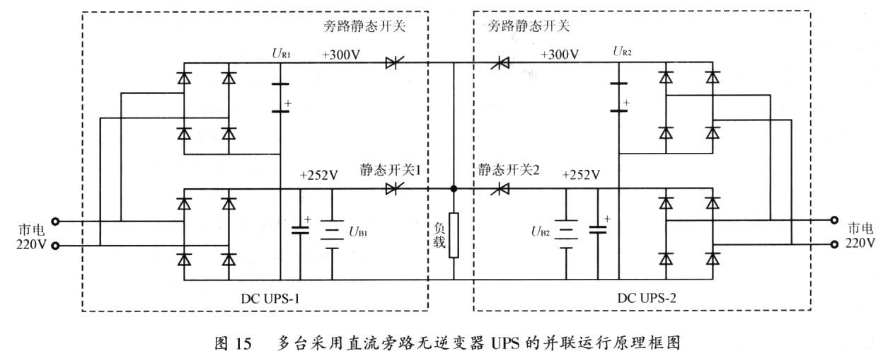 电路 电路图 电子 户型 户型图 平面图 原理图 1248_503
