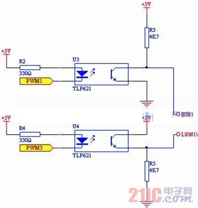 图3(c) 驱动光耦隔离电路
