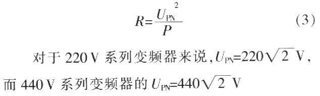 电路 电路图 电子 原理图 634_190