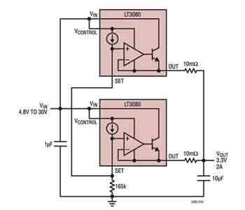 此外,输出晶体管的集电极是单独引出的,因而允许插入一个与集电极相