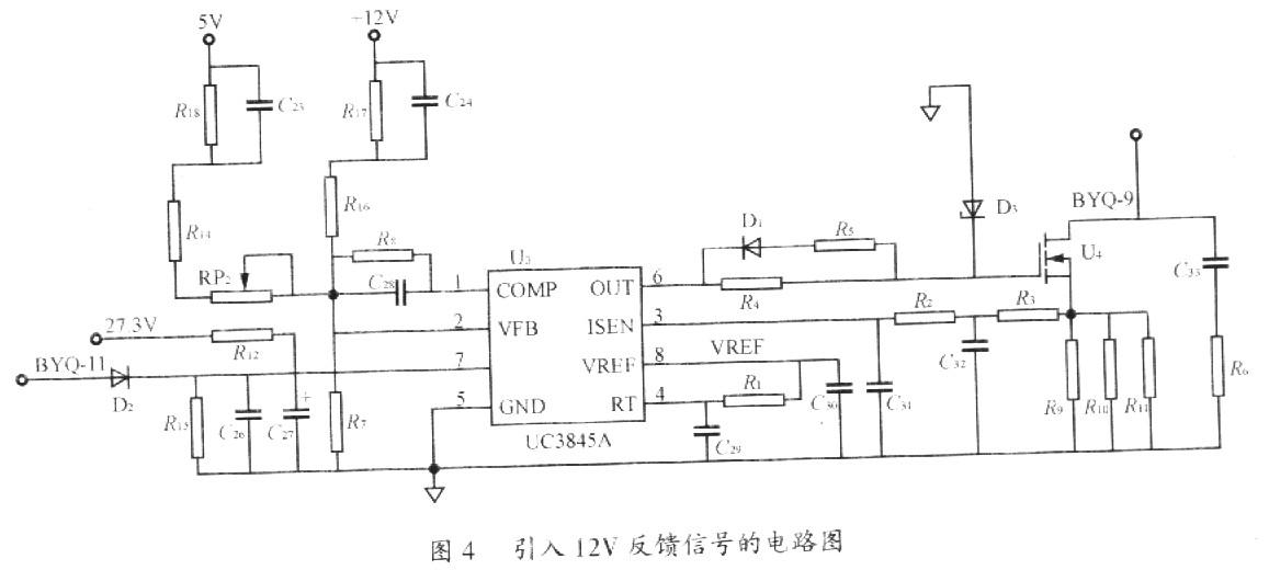 一种带有ups功能的多路输出电源的实现
