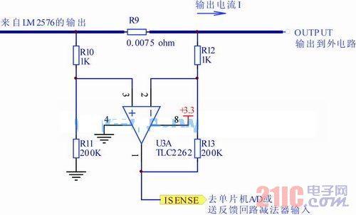 首页 技术资料 设计应用 电源技术 浅谈一种多功能开关电源设计