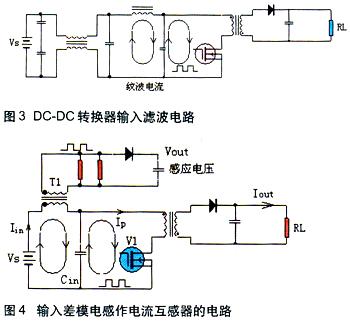 电路 电路图 电子 原理图 350_321