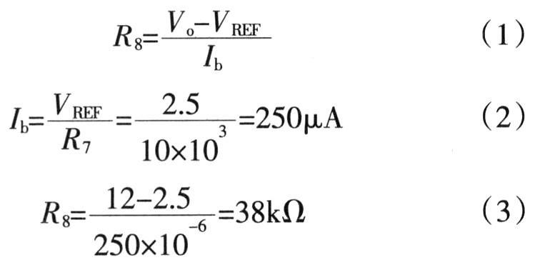 电源技术 >> uc3842在单端反激式开关电源中的应用    反馈电路在各种