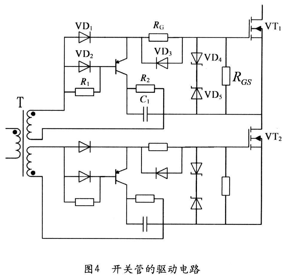 uc3875输出的单极性脉冲经过放大电路,隔离电路和驱动电路后形成 12v