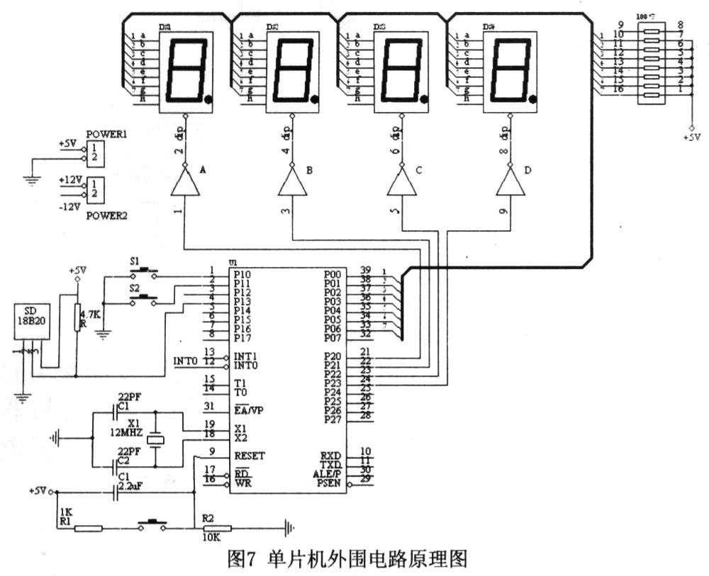 其它 一种超声波测距系统的设计和实现     单片机的外围电路图如图7