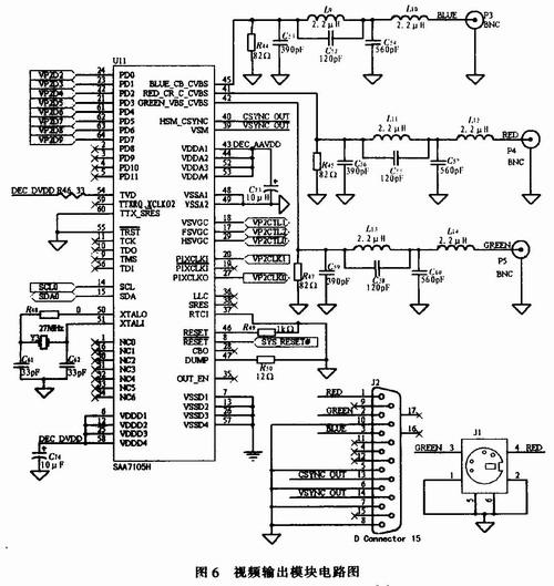 电路 电路图 电子 工程图 平面图 原理图 500_529