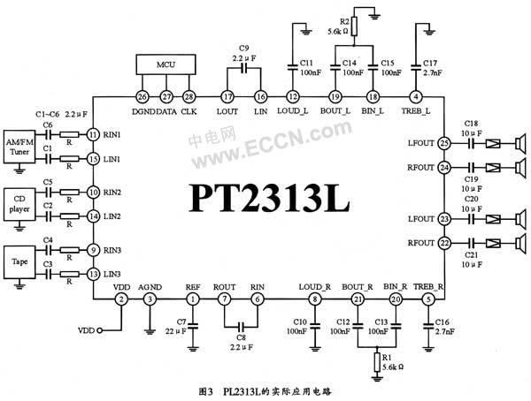 pt2313l的实际应用电路如图3所示