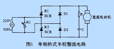 电路原理图高清图片