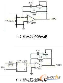 图2交流电流电压检测电路