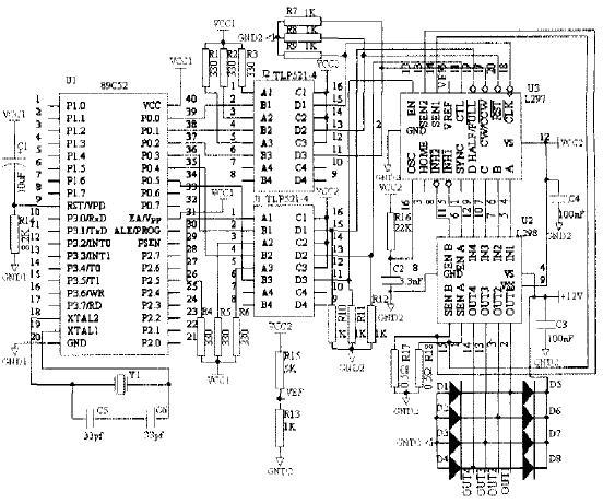 l297/l298芯片步进电机的单片机控制实现