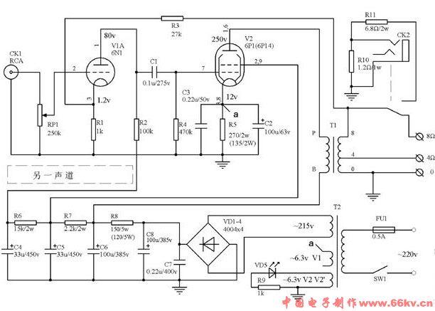 电子管用6n1(电压放大)和6p1