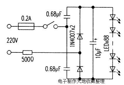 【图】简单led台灯的制作其它电路图 电路图 捷配电子
