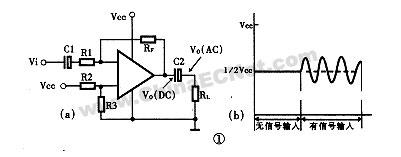 关于运算放大器的单电源供电方法