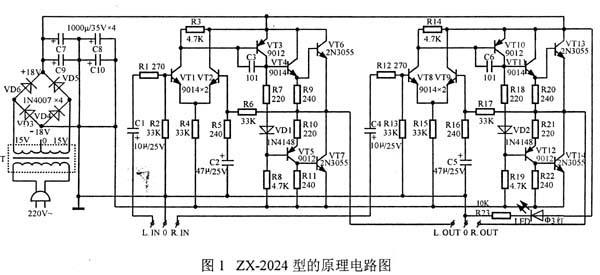 在晶体管收,扩音机中,广泛采用推挽功率放大电路.