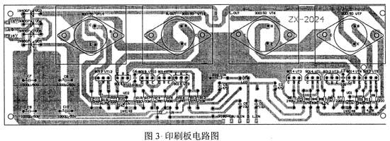 它包括二路ocl功放电路及直流供电电路,4只大功率管2n3055的管身与