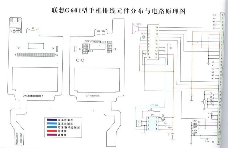 联想G601-1型电路原理图