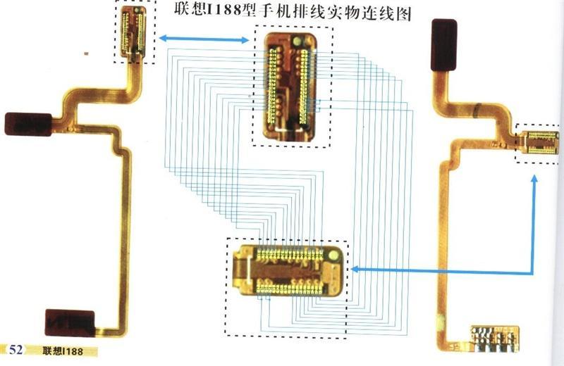 联想i188型手机排线实物连接图