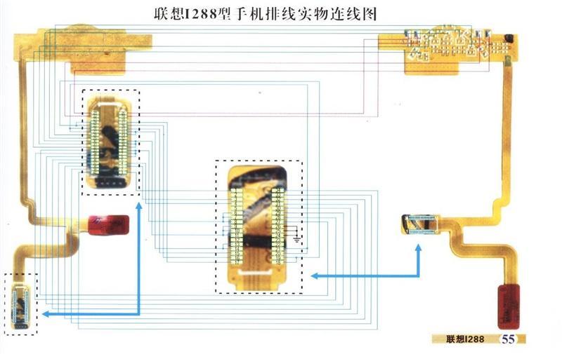 联想I288型手机排线实物连线图