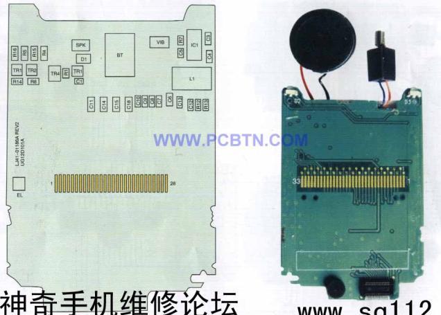 美晨T99+型手机实物及手机排线元件分布图