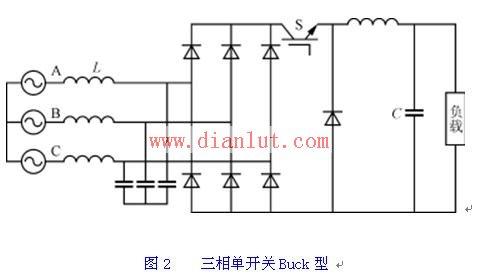 简易三相单管降压型(buck)型整流电路图