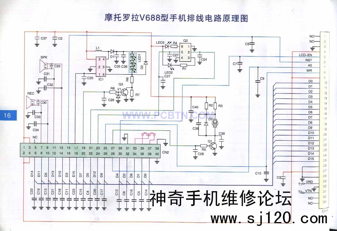 摩托罗拉V688型手机电路原理图