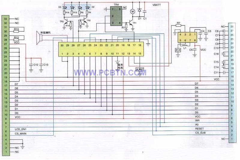 美晨T99+型手机排线电路图