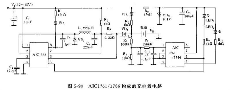 采用aic1761及1766构成的充电器电路图