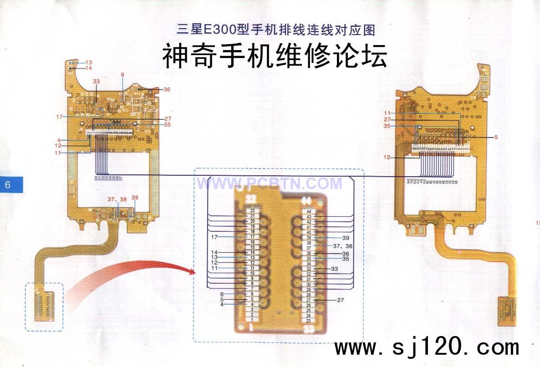 【图】三星e300型手机排线连线对应图通信电路