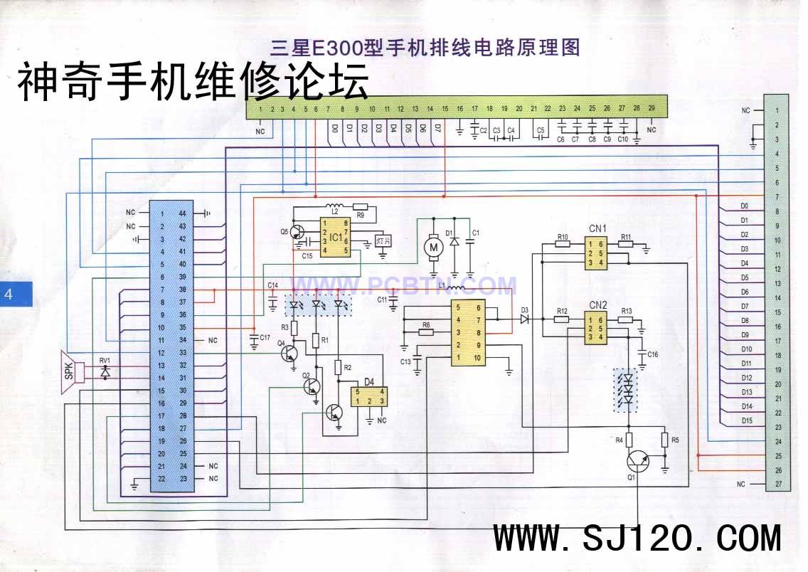 三星E300型手机排线电路原理图设计