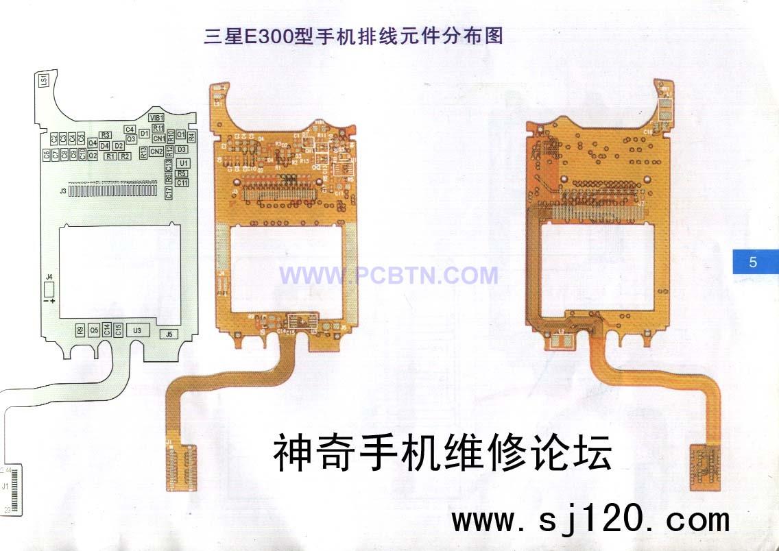 三星E300型手机排线元件分布图