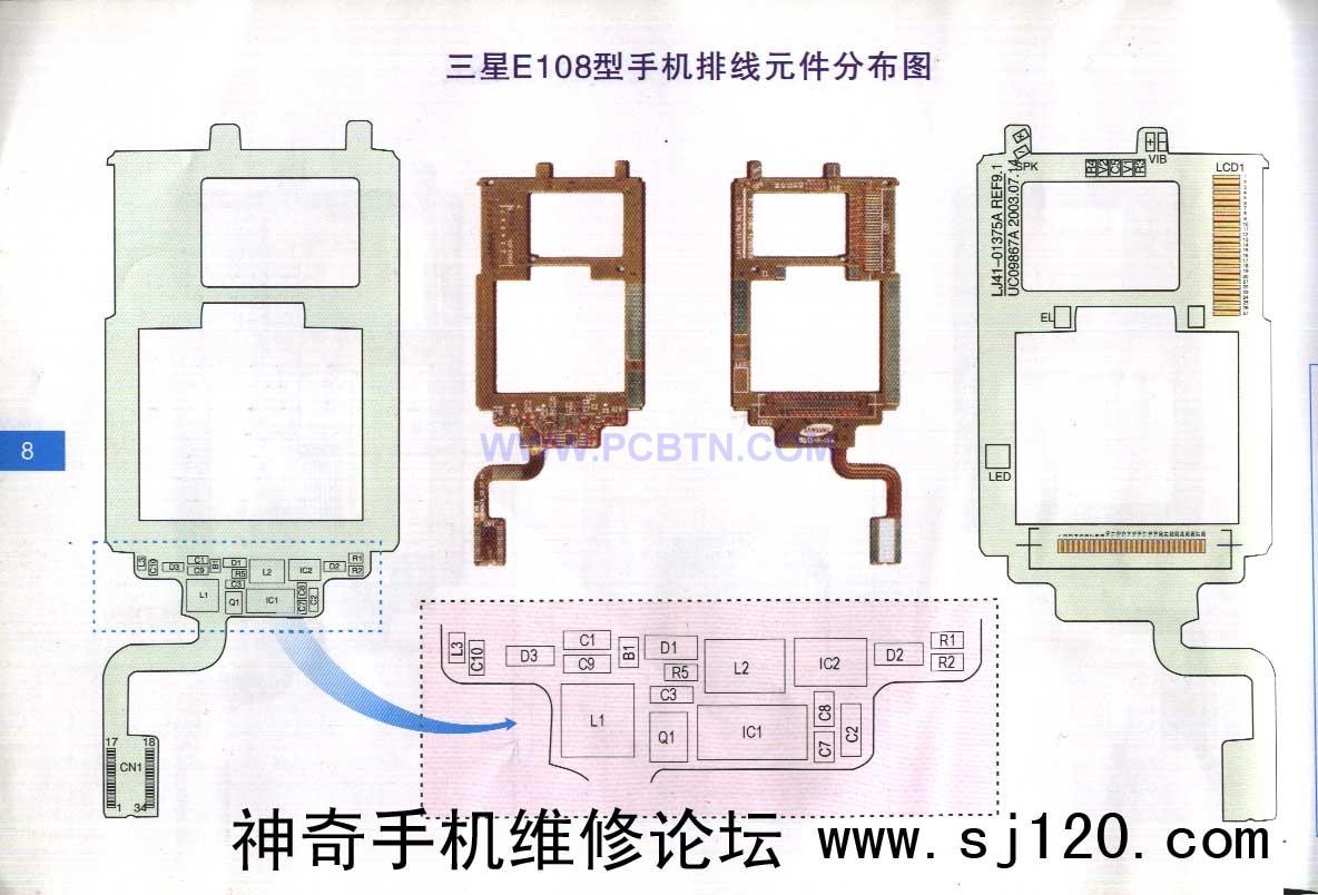 三星E108型手机排线元件分布图设计