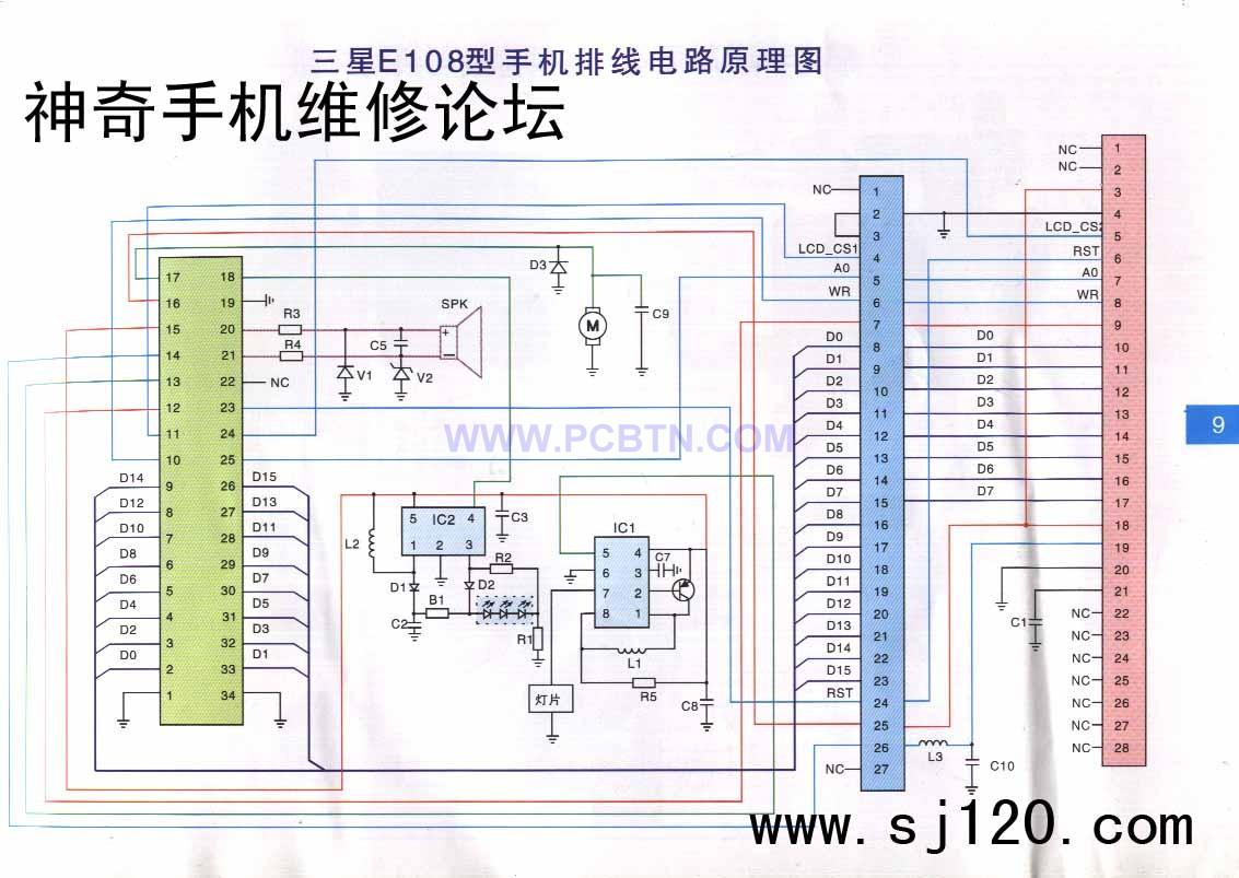 三星E108型手机排线电路原理图设计