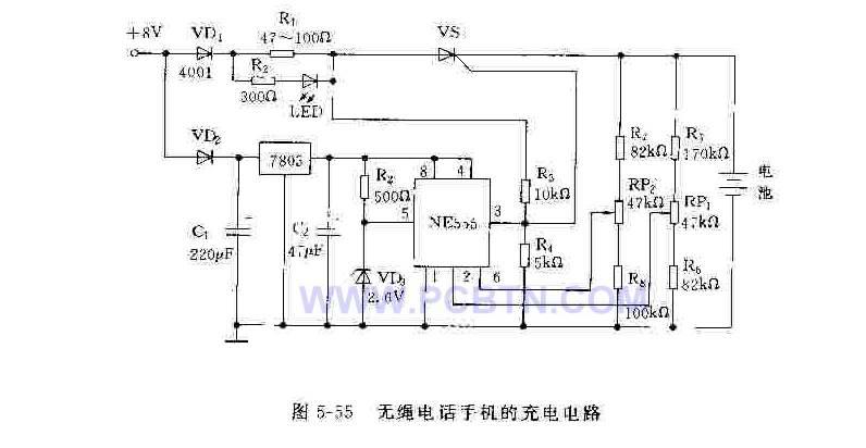 无绳电话手机充电新型电源电路应用实例000314