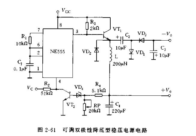 NE555构成的双极性稳压电源电路