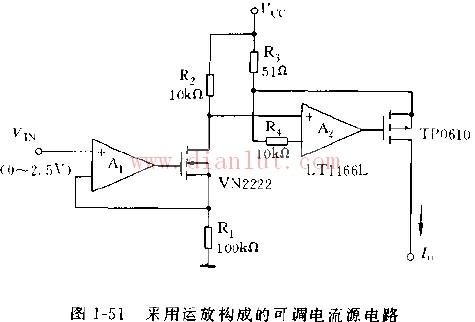 由运放构成的可调电流源电路