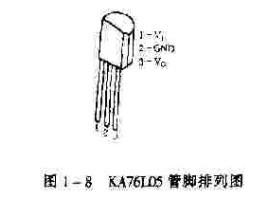 新型低压差78系列稳压器IC