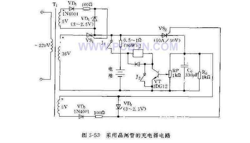 采用晶闸管的充电器电路